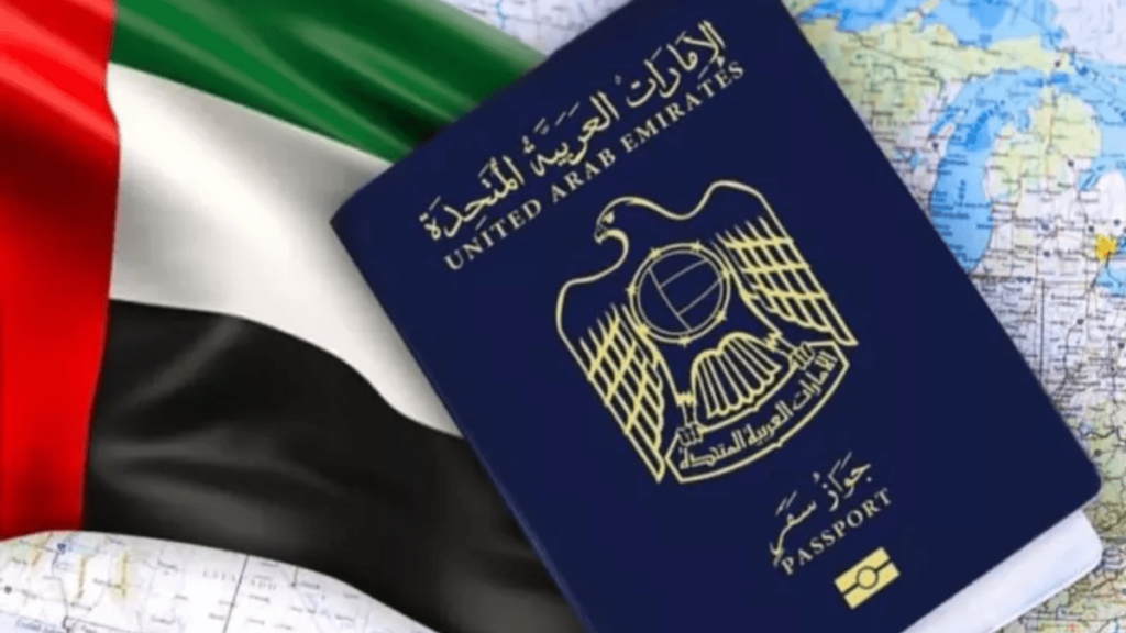 UAE Passport becomes world's powerful passport granting access to 156 countries- All you need to know